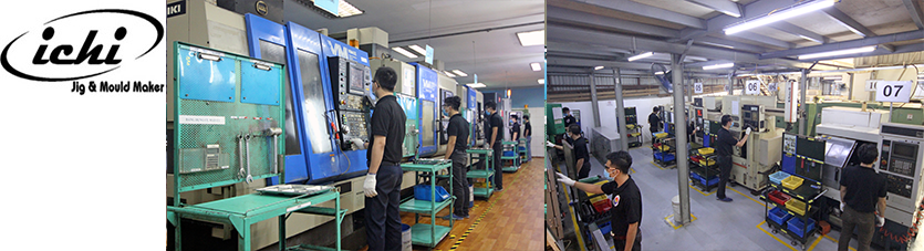 The company specializes in CNC milling, CNC lathing and Jig making